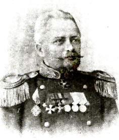 Командир канонерской лодки «Кореец» капитан II ранга Григорий Павлович Беляев